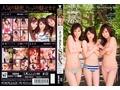 h.m.p トップ☆アイドル スーパーセレクト SEX Vol.2